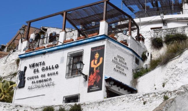 Exterior of Venta el gallo against blue sky